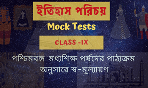 CLASS-9-HISTORY
