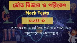 Class-IX, Physical sciences