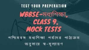 WBBSE-Class-9,Mock Tests
